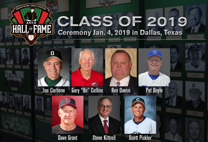 ABCA Hall of Fame